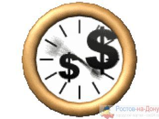 Заработок на разнице курсов валют