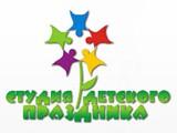 Логотип Студия детского праздника