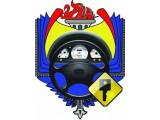 Логотип АВТОШКОЛА ГОУ НПО Профессиональный лицей №1