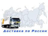 Логотип БЗ АрБет