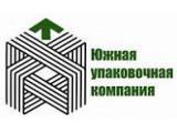 Логотип Южная Упаковочная Компания