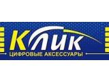 Логотип Click