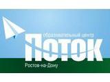 Логотип Поток, образовательный центр