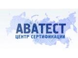Логотип Аватест