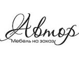 Логотип Автор