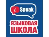 Логотип ISpeak