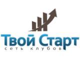 """Логотип Клуб """"Твой Старт"""""""