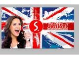 Логотип Школа Английского языка SkillSet