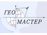 Логотип ГЕОМАСТЕР, ООО
