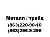 Логотип Металлотрейд, ООО