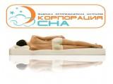 Логотип Корпорация СНА - фабрика ортопедических матрасов