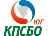 Логотип КПСБО Юг, ООО, торговая компания