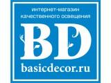 Логотип Интернет-магазин светильников BasicDecor