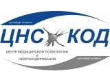 Логотип Центр Медицинской психологии и нейрокодирования д-ра Олехновича