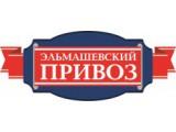 Логотип Эльмашевский привоз