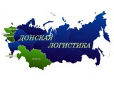 Логотип Донская Логистика, ООО