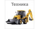 Логотип ТрейдГрупп, ООО