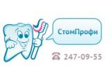 Логотип СтомПрофи