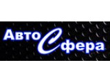Логотип Автосфера
