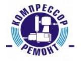 Логотип Компрессор-Ремонт, ООО