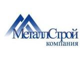 Логотип МеталлСтройКомпания