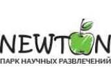 Логотип Парк научных развлечений Newton