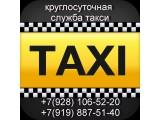 """Логотип Междугороднее такси """"АвтоЭкспресс"""""""
