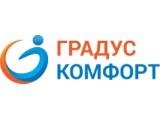 Логотип ГРАДУС КОМФОРТ