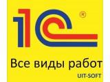 Логотип ОИТ, ООО