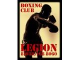 Логотип Боксерский клуб Легион