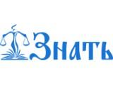 Логотип Знать