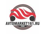 Логотип AVTOMARKET161.RU