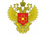 Логотип Ростовская клиническая больница Южного окружного медицинского центра ФМБА России