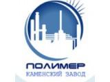 Логотип Каменский завод «Полимер», ООО