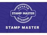 Логотип Штамп Мастер
