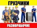 Логотип Грузчики Ростов-на-Дону