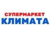 Логотип СУПЕРМАРКЕТ КЛИМАТА