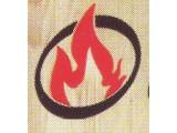 Логотип Печки-Лавочки, торгово-строительная компания