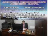 Логотип Агентство Недвижимости «Донской-Парус» г Миллерово Ростовской области