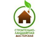 Логотип Л-Строй|Строительно-ландшафтная мастерская