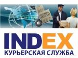 Логотип Индекс